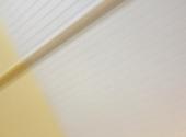 YellowhitewallboardAP